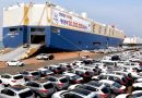 Imported Vehicles: NAJA Reveals How Nigeria Lost 50% Duties In 5 years