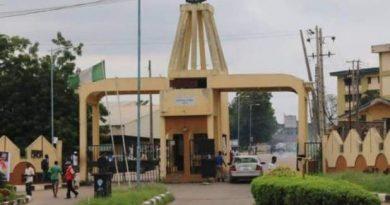 Main gate of The Polytechnic Ibadan